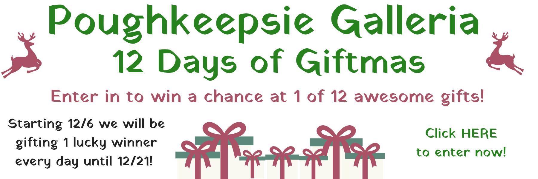 Giftmas - website banner